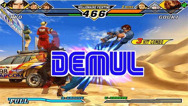 DEmul - Sega Dreamcast-Emulatoren
