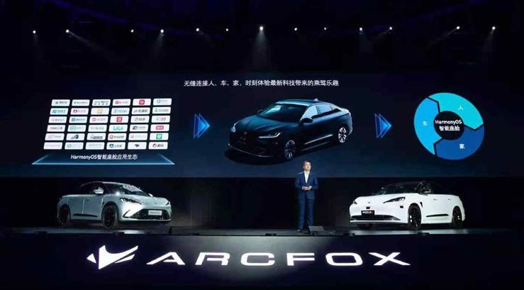 Arcfox-Fahrzeug