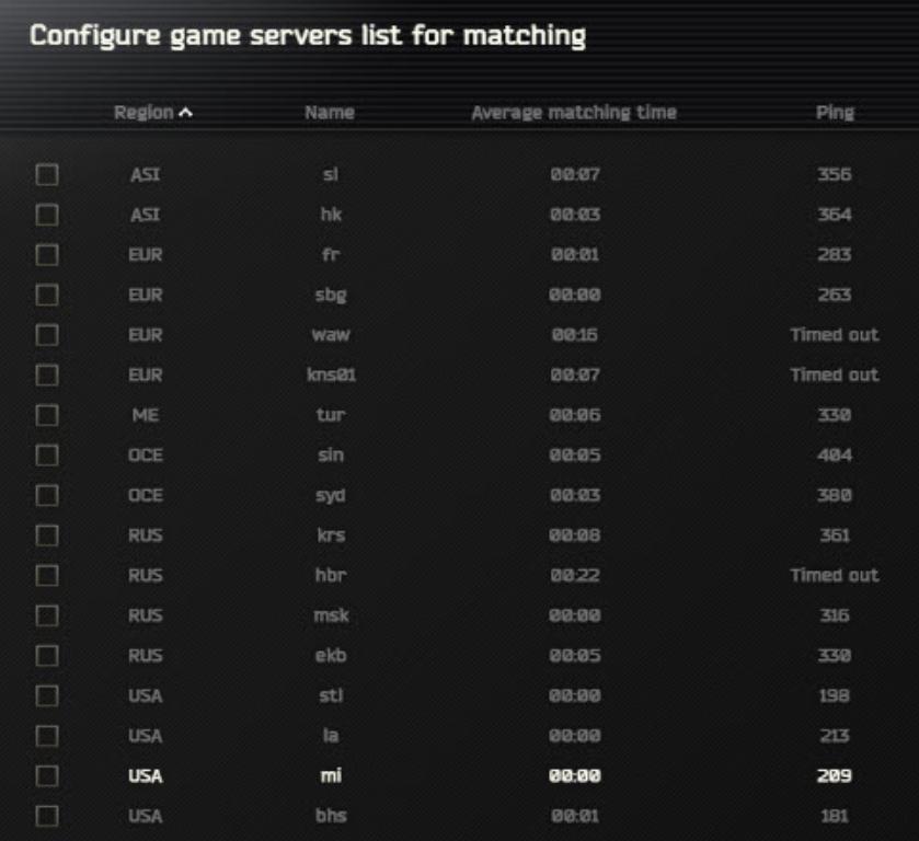 Сменить игровой сервер