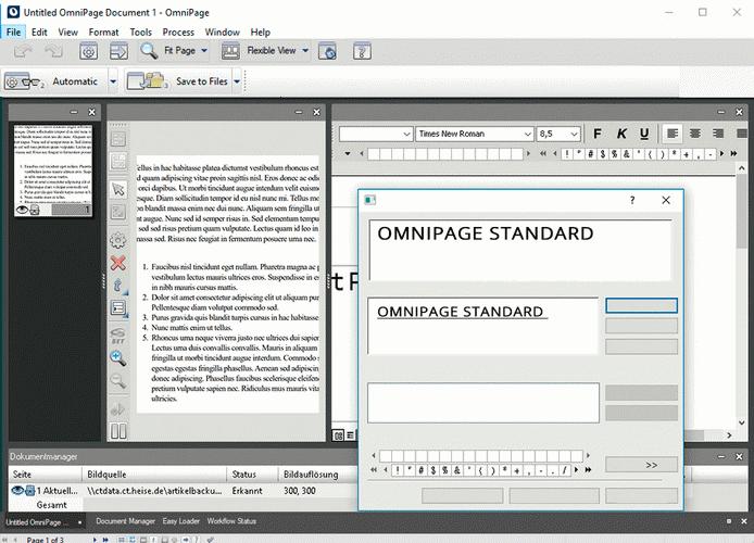 Стандарт OmniPage