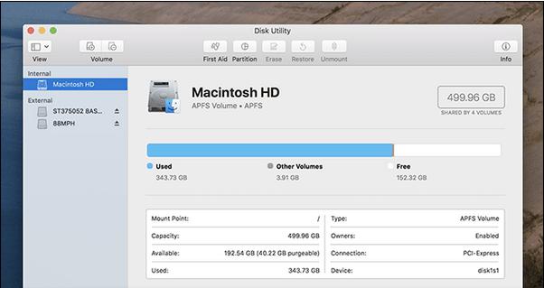 Запустите Дисковую утилиту на Mac