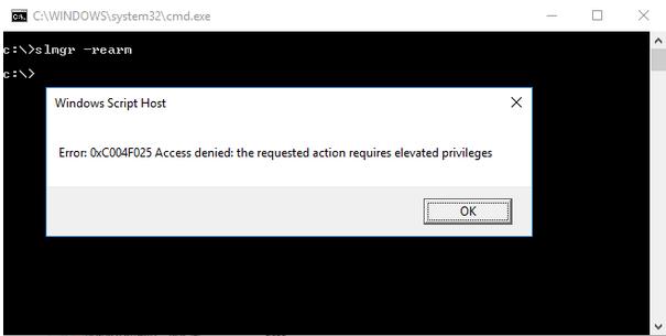 Ошибка хоста сценария Windows во время активации