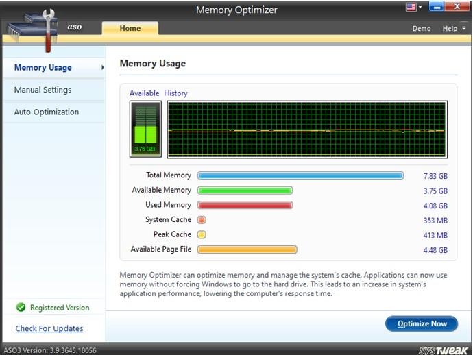 Использование памяти