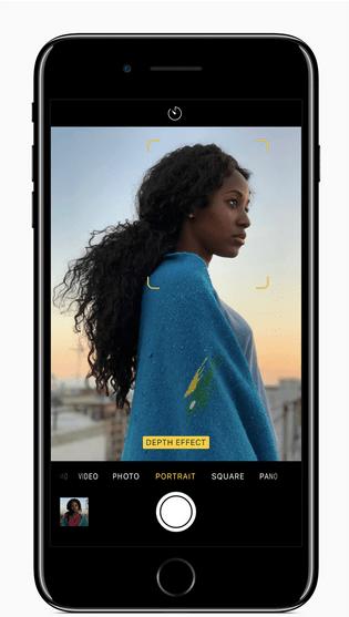 Wechseln Sie in den Porträtmodus des iPhones